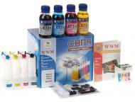 СНПЧ WWM IS.0263B (G081012) Epson (Stylus Office BX305F)