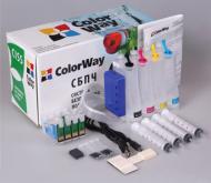 СНПЧ ColorWay (SX525CC-4.5) Epson (Stylus SX420/SX425/SX525, Stylus Office B42/ BX305/BX525/BX620/BX625, Stylus SX535/ SX230/SX235W/SX430W)