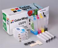 СНПЧ ColorWay (H88CC-4.5) HP (OfficeJet Pro K5400/K550/K8600/ L7400/L7480/L7580/L7590/L7680/L7780/L7500)