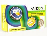 ���� Patron PN-IP2840 (CISS-PN-C-CAN-IP2840) Canon (Pixma iP2840)