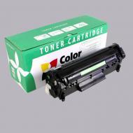 Совместимый картридж ColorWay CW-CFX10M (Fax L100 / L120 / L140 / L160 MF 4150 / 4270 / 4680 / 4690 / 4018 / 4110 / 4120 / 4122 / 4140 / 432) Black