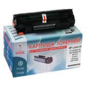 Совместимый картридж WWM LC48N (G052722) (Canon i-Sensys LBP-6000 /LBP-6000B /LBP-6020 /LBP-6020B /MF3010, HP LaserJet HP Laser Jet M1214nfh / M1132 / P1102 / P1102w / P1102w с Wifi, LaserJet Pro M1212nf) Black