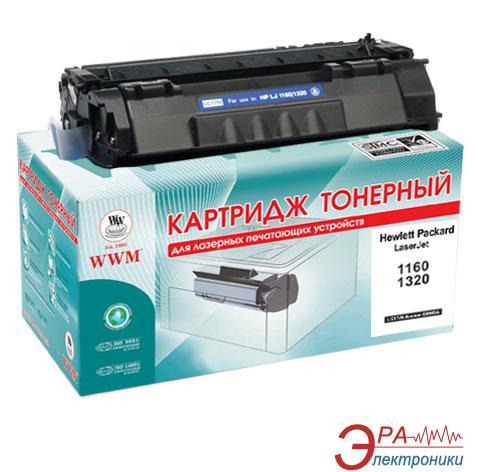 Совместимый картридж WWM LC17N (G052323) (HP LaserJet 1160 / 1320 / 1320n / 1320nw / 1320tn / 3390) Black