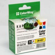 Совместимый картридж ColorWay CW-H57XL (DeskJet: 450 / 5145 / 5150 / 5151 / 5160 / 5550 / 5552 / 9650 / 9670 / 9680 / Digital Copier: 410 / OfficeJet: 4105 / 4110 / 5505 / 5510 / 5515 / PhotoSmart: 7150 / 7260 / 7345 / 7350 / 7450 / 7459 / 7550 / 7655 / 7