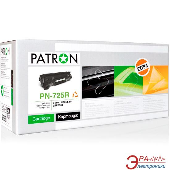 Совместимый картридж Patron 725 (PN-725R)(CT-CAN-725-PN-R) (i-SENSYS LBP6000/ 6020, MF3010) Black