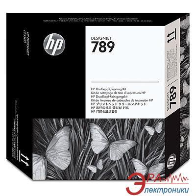 Набор для очистки печатающих головок HP No.789 (CH621A)