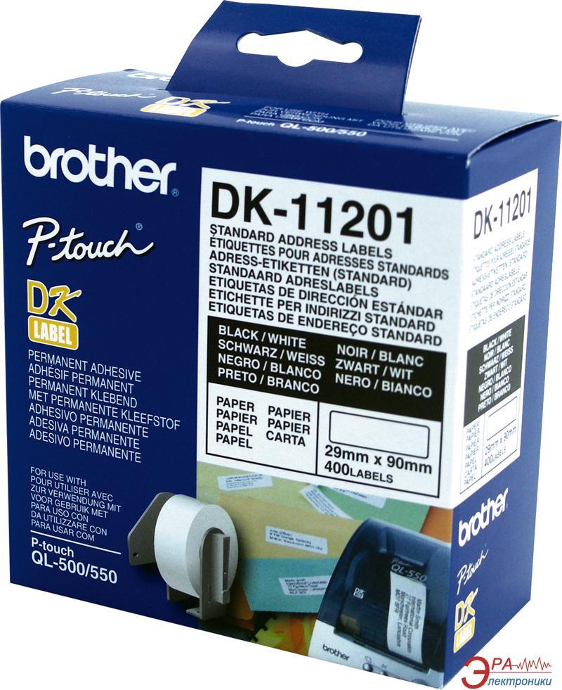 Картридж Brother QL-1060N/ QL-570 (Standard address labels) (DK11201)