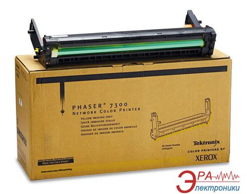 Фотобарабан Xerox for PH7300 Yellow (016199500) Yellow