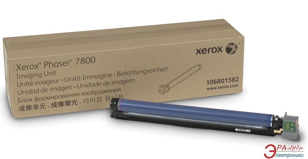 Фотобарабан Xerox (PH7800) (106R01582) Black
