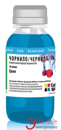 Чернила ColorWay Epson T26/C91 Cyan EW400C (CW-EW400C) 1000 мл (г)