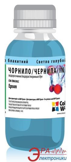Чернила ColorWay Epson TX650 Light Cyan EW650LC (CW-EW650LC) 100 мл (г)