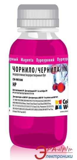 Чернила ColorWay HP 134/135 Magenta HW350M (CW-HW350M) 200 мл (г)