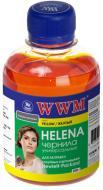 wwm_hp_universal_helena_yellow_hu_y_g225281___38863