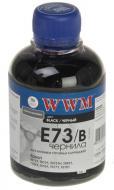 Чернила WWM Epson Black (E73/B) (G223861) 200 мл (г)