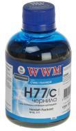 Чернила WWM HP Cyan (H77/C) (G225121) 200 мл (г)