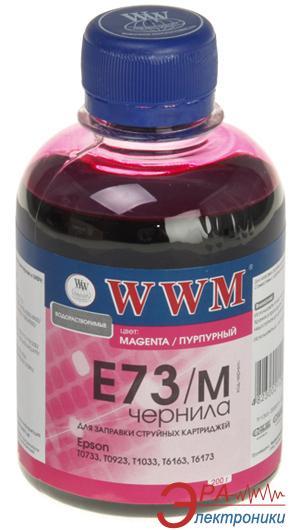 Чернила WWM Epson Magenta (E73/M) (G223881) 200 мл (г)