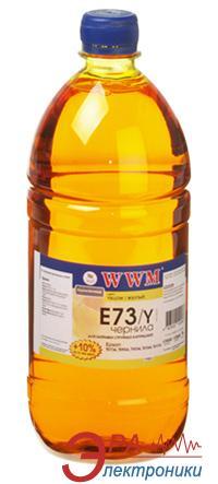 Чернила WWM Epson Yellow (E73/Y-3) (G223893) 1100 мл (г)