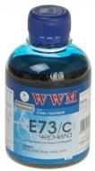 Чернила WWM Epson Cyan (E73/C) (G223871) 200 мл (г)