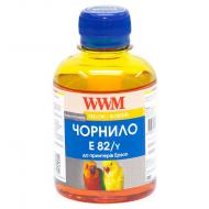 Купить Чернила WWM Stylus Photo R270/T50/TX650 Yellow (E82/Y) (G223931)