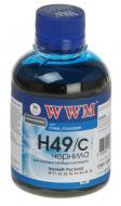 Чернила WWM HP №49/78/25 Cyan (H49/C) (G225221) 200 мл (г)