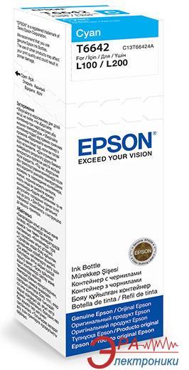 Чернила Epson Epson L100/L200 cyan (C13T66424A) 70 мл (г)