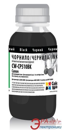 Чернила ColorWay Canon CP-510BK Black (CW-CP510BK) 100 мл (г)