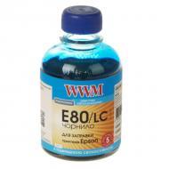 Чернила WWM Epson L800 Light Cyan (E80/LC) (G224701) 200 мл (г)