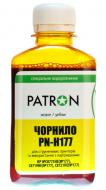 Чернила Patron HP №177 C8773 Yellow (I-PN-H177-180-Y) 180 мл (г)