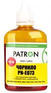 Чернила Patron Epson TX200 Yellow (I-PN-ET0734N-090-Y) 90 мл (г)