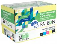 Комплект перезаправляемых картриджей Patron (PN-425-N044) (CIR-PN-CPGI425C-044) Canon (PIXMA iP-4840/ 4940, MG5140/ 5240/ 5340, MX714/ 880/ 884/ 894)