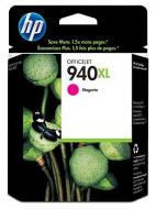 Картридж HP (C4908AE) HP Officejet Pro 8000, 8500 Magenta