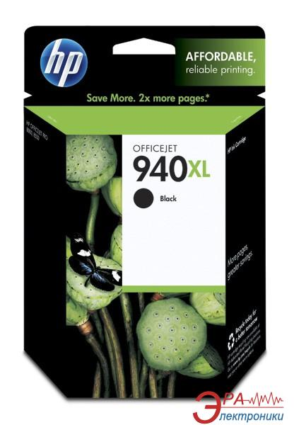Картридж HP (C4906AE) HP Officejet Pro 8000, 8500 Black