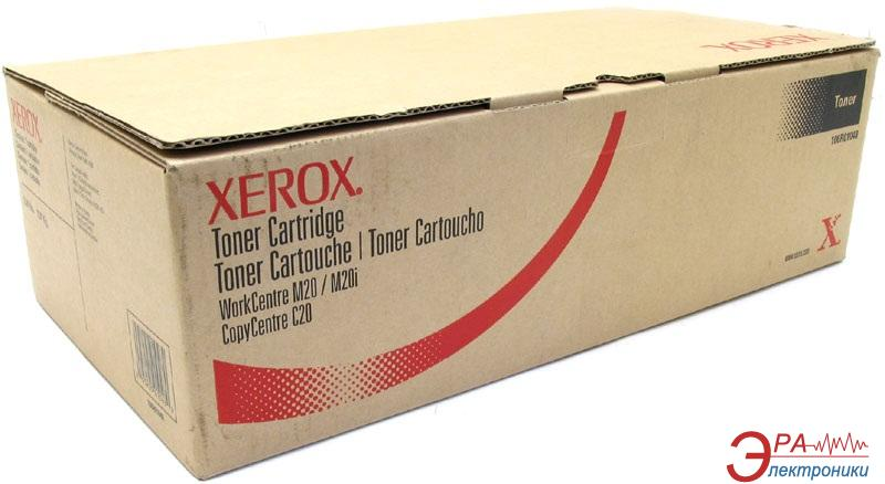 Картридж Xerox (106R01048) (WorkCentre M20/M20i)