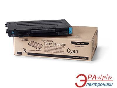 Картридж Xerox (Max) (106R00680) (Phaser 6100) Cyan