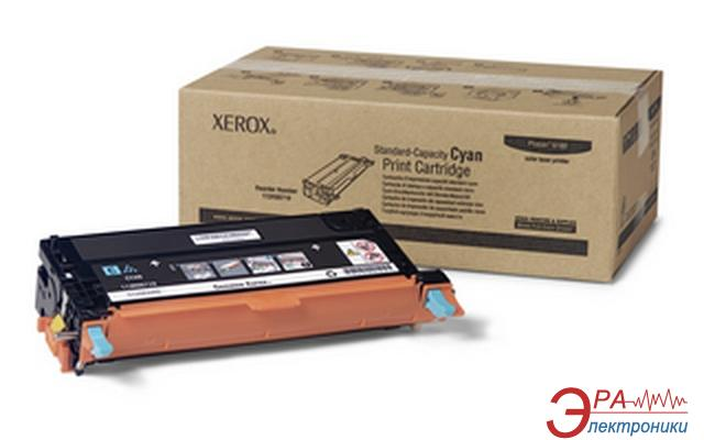Картридж Xerox (113R00723) (Phaser 6180 (Max))