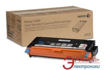 Картридж Xerox (106R01400) (Phaser 6280 (Max))