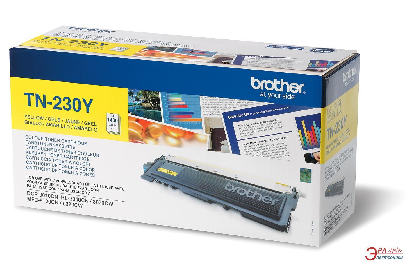 Картридж Brother (TN230Y) (HL-3040CN, DCP-9010CN, MFC-9120CN) Yellow
