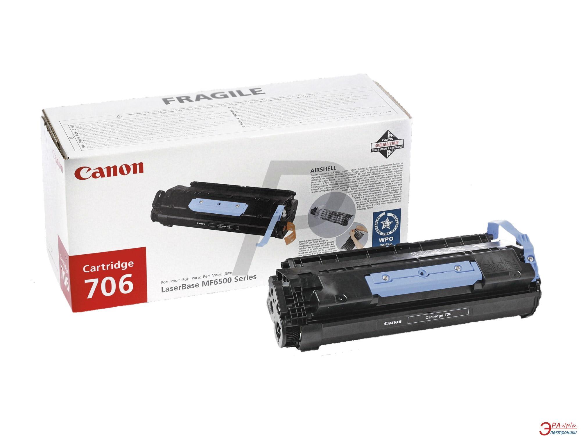 Картридж Canon 706 (0264B002) (LaserBase MFMF6530/MF6540PL/6550/MF6560PL/MF6580PL) Black