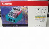 Картридж Canon BC-82 (F45-1191300) BJC-8500 photo (cyan,magenta,black)