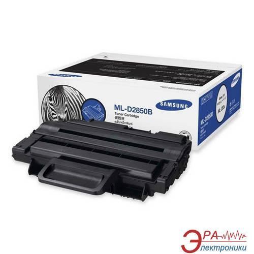 Картридж Samsung (ML-D2850B/ELS) ML-2850D/2850ND Black
