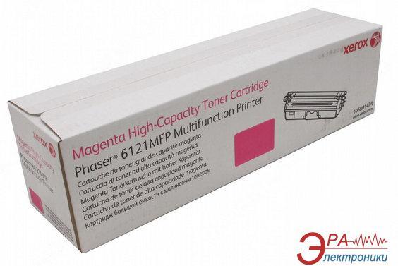 Картридж Xerox 6121MFP (Max) (106R01474) (Phaser 6121MFP) Magenta