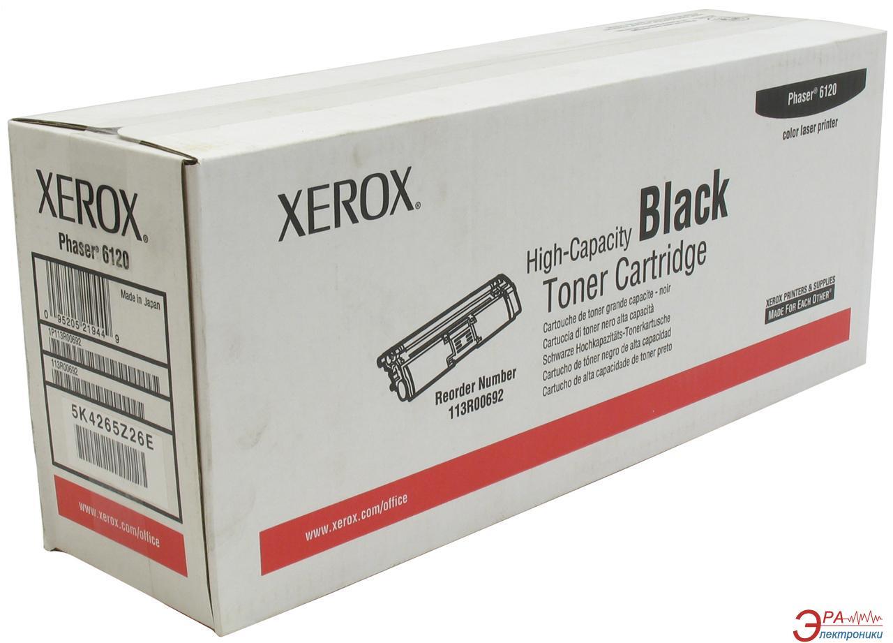 Картридж Xerox (113R00692) (6115MFP/6120) Black