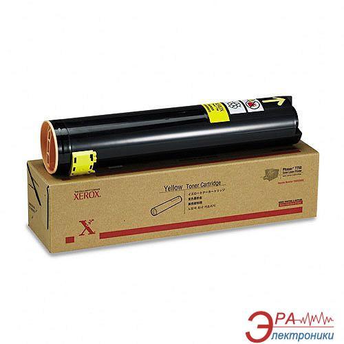 Картридж Xerox (106R00655) (Xerox Phaser 7750, Phaser EX7750) Yellow