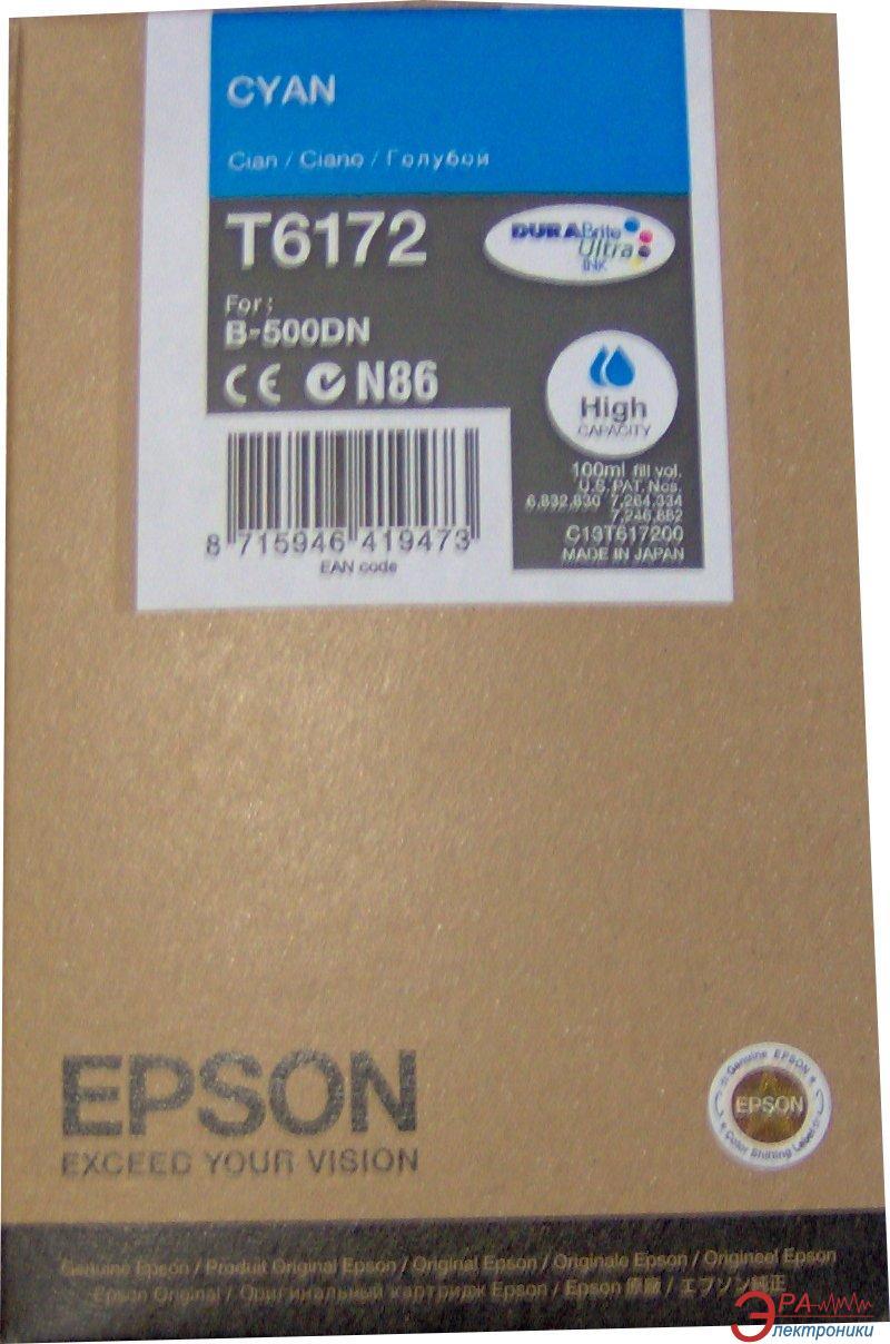 Картридж Epson (C13T617200) (B500DN) Cyan