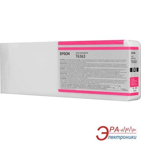 Картридж Epson (C13T636300) (SP 7900 / 9900) vivid magenta