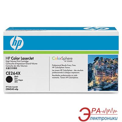 Картридж HP CE264X (CE264X) Color LaserJet Enterprise CM4540/4540f/4540fskm Black