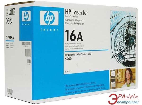 Картридж HP 16A (Q7516A) (LaserJet 5200, LaserJet 5200dtn, LaserJet 5200tn) Black