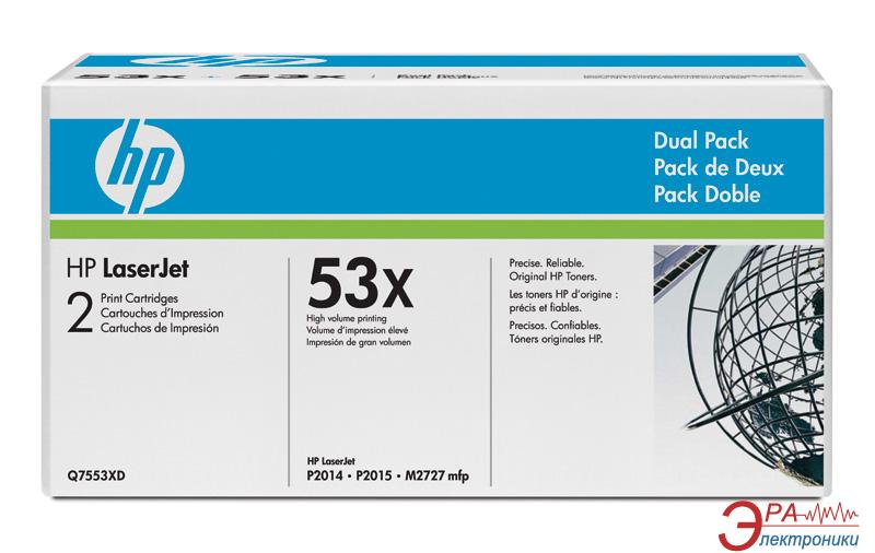 Картридж HP 53X (max) Dual Pack (Q7553XD) (LaserJet P2014/P2015 series, LaserJet M2727nf series) Black