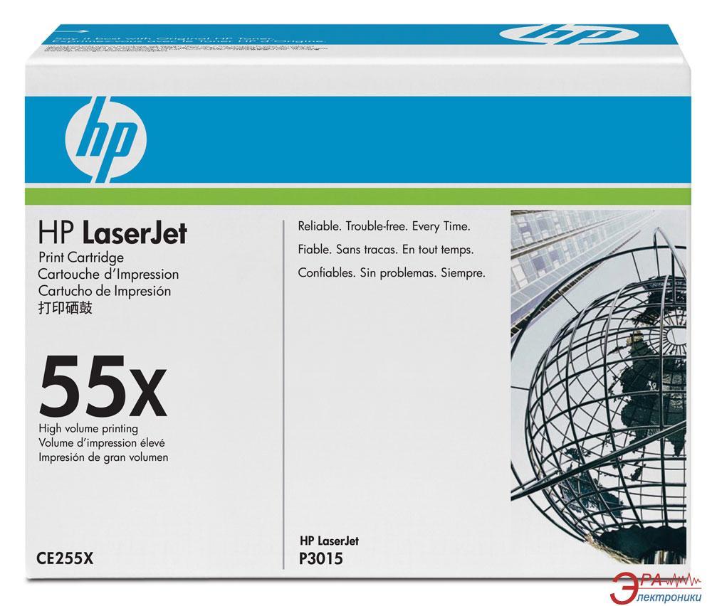 Картридж HP 55X (CE255X) (LaserJet Enterprise P3015d/P3015dn/P3015x) Black