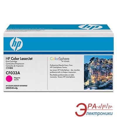 Картридж HP CF033A (CF033A) Color LaserJet Enterprise CM4540/4540f/4540fskm Magenta
